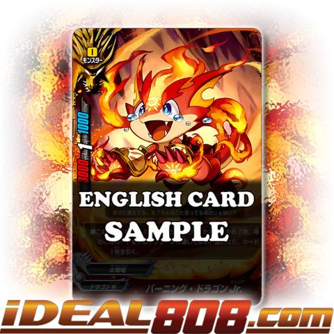 Burning Dragon Jr. [X-BT01A-CP01/0034EN R (FOIL)] English