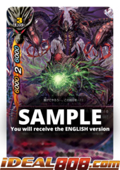 Retainter of the Demonic Dragon, Zeff Hiter [S-PR/111EN PR (Regular)] English