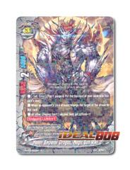 Honor Emperor Dragon, Magic Gun Riki [H-BT03/0033EN R] English Foil