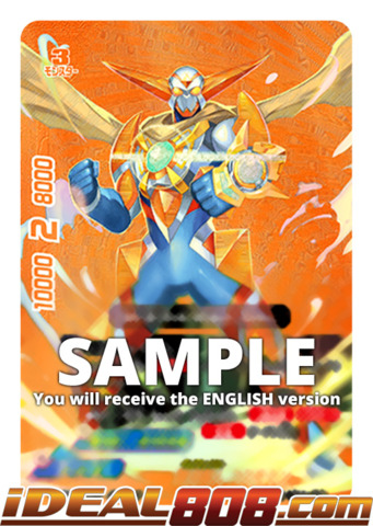 Galaxy Exalt, Cosmoman [S-UB01/BR01EN BR (Gold Background)] English