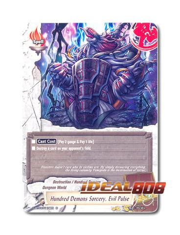 Hundred Demons Sorcery, Evil Pulse [H-BT03/0119EN C] English