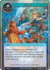 Fishing [LEL-019 C (Foil)] English