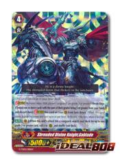 Shrouded Divine Knight, Gablade - G-TD02/001EN - RRR (Foil ver.)