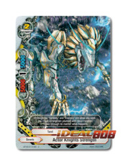 Actor Knights Strength - BT05/0131 - C