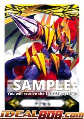 ? Imaginary Gift Marker [Accel] Detonix Drill Dragon - V-GM/0089EN (Regular) [V-BT03]