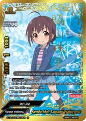 Kendo Idol, Tamami Wakiyama [S-UB-C03/IR074EN IR (Idol Rare)] English
