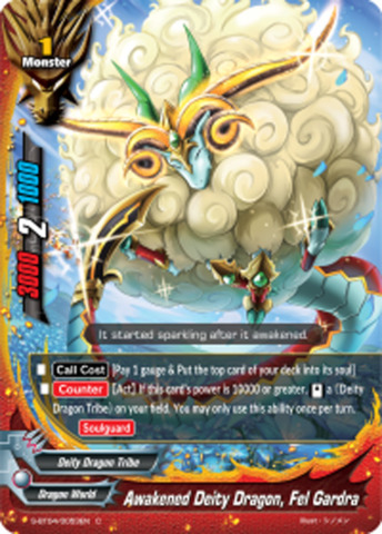 Awakened Deity Dragon, Fel Gardra [S-BT04/0053EN C (FOIL)] English