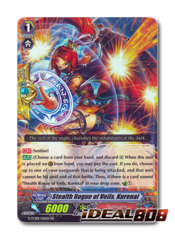 Stealth Rogue of Veils, Kurenai - G-TCB01/012EN - RR