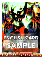 TENGEN TOPPA GURREN LAGANN [GL/S52-E063 RR (Mosaic Gloss)] English