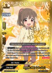 Psychic Idol, Yuko Hori [S-UB-C03/IR063EN IR (Idol Rare)] English