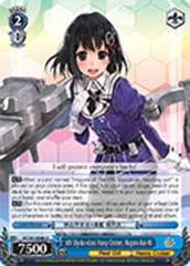 4th Myoko-class Heavy Cruiser, Haguro-Kai-Ni [KC/S31-E086SP SP (SIGNED FOIL)] English