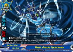 Water Demon, Hyudraules [D-BT04/0107EN C] English