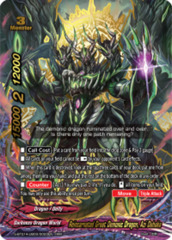 Reincarnated Great Demonic Dragon, Azi Dahaka [S-BT01A-UB03/0003EN RRR (FOIL)] English