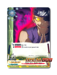 Ninja Arts, Snake Gaze - BT03/0059EN (U) Uncommon