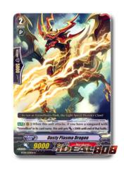 Dusty Plasma Dragon - BT09/039EN - R