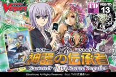 TD13 Successor of the Sacred Regalia (English) Cardfight Vanguard Trial Deck