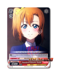 Reawakened Memories, Honoka [LL/W34-E047 U] English