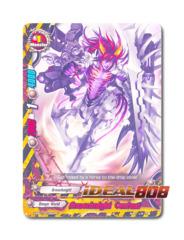 Armorknight Centaur - H-EB01/0034 - U