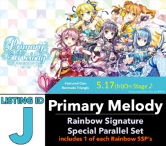 # Primary Melody [V-EB05 ID (J)] Rainbow Signature Special Parallel Set [Includes 1 of each Rainbow Version SSP's (9 cards)]