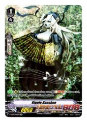 Ripple Banshee - V-EB08/SP04EN - SP (Special Parallel)
