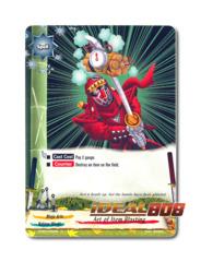 Art of Item Blasting - BT02/0062EN (U) Uncommon