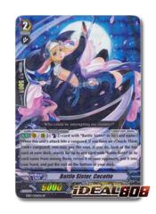 Battle Sister, Cocotte - EB07/S04EN - SP
