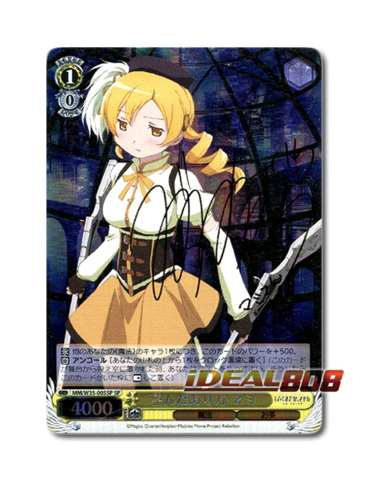 [MM/W35-005SP SP] 望んだあり方 マミ (Desired Direction, Mami) Japanese Foil SIGNED