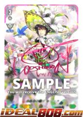 White Lily Musketeer, Cecilia - V-EB03/UR03EN - URR [Pink Signature - Yoshino Nanjou]