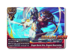 Dragon Secret Arts, Dragonic Resurrection - H-EB01/0013 - R (Foil)