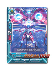 Star Dragoner, Duaraizer [D-BT01/0117EN C] English