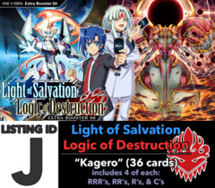 # Light-Salvation, Logic-Destruction [V-EB06 ID (J)]