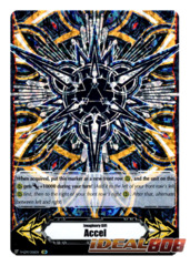 ▽ Imaginary Gift Marker [Accel] Tonori Fujinami Colors (Black & Orange) - V-GM/0116EN - IGR (Hot Stamp) [V-EB10]