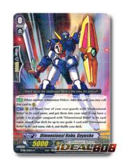 Dimensional Robo, Goyusha - BT08/026EN - R