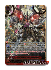 Deus Ex Machina, Demiurge - G-CB04/001EN - SGR (Gold Hot Stamp)