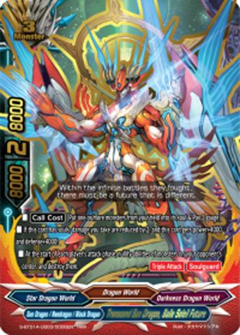 Transcend Sun Dragon, Balle Soleil Future [S-BT01A-UB03/0006EN RRR (FOIL)] English