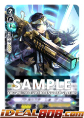 Battle Sister, Chouquette - V-BT03/050EN - C
