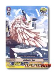 Alabaster Owl - BT03/069EN - C
