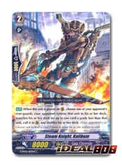 Steam Knight, Kalibum - G-BT04/083EN - C