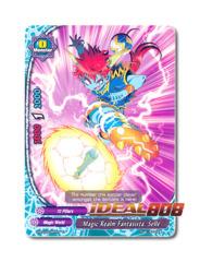 Magic Realm Fantasista, Selle [H-BT03/0097EN C] English Foil