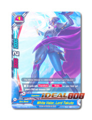 White Valor, Lord Takuto - H-EB01/0057 - U