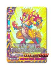 Battle Aura Dragon, Extreme-Aura - H-EB01/0014 - R (Foil)