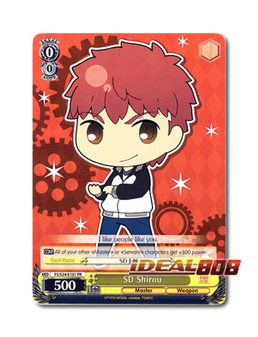 SD Shirou [FS/S34-E101 PR] English Promo