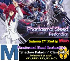 # Phantasmal Steed Restoration [V-BT06 ID (M)] VR