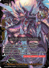 Vile Demonic Husk Deity Dragon, Vanity End Destroyer [S-BT04/0076EN Secret (FOIL)] English