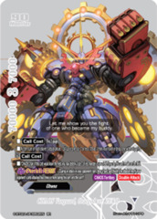 CHAOS Vanguard, Geargod ver. ZERO [S-BT02A-SP/BR02EN BR (Metallic FOIL)] English