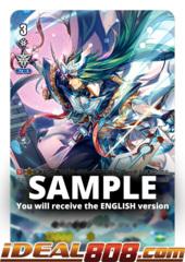 Aerial Divine Knight, Altmile - V-EB14/S07EN - SP (Special Parallel)