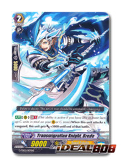 Transmigration Knight, Brede - G-TD02/007EN - TD (common ver.)