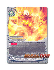 No Matter Where, Dragon Rules Supreme [H-BT03/0110EN C] English Foil