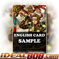 Dragon Knight Great Emperor, Maximilian [X-BT01A-CP01/0032EN R (FOIL)] English