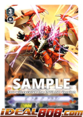 Beat Hawk Dragon - V-BT03/077EN - C